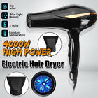 4000W Professional Hair Dryer Hot & Cold Ionic Blow Fast Heating Large Power