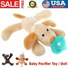 Внешний вид - Baby Dummy Pacifier Chain Clip Soft Plush Animal Toy Soother Nipples Holder LK