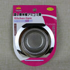1/2PCS Stainless Steel Kitchen Sink Strainer Waste Drain Stopper Filter Basket