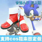 Anime Sonic the Hedgehog Cosplay shoes
