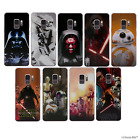 Star Wars Case/Cover Samsung Galaxy S9 (G960) / Screen Protector / Silicone Gel $17.64 CAD on eBay