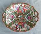 VINTAGE OR ANTIQUE ROSE MEDALLION SMALL SERVING DISH WITH 2 HANDLES