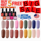 Kyпить MES FEES Nail Polish Gel Shiny Soak Off UV/LED Lamp Manicure Nail Art 7ml на еВаy.соm