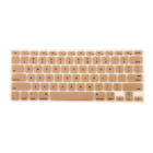 Silicone Keyboard Cover Protector Skin for MacBook Pro 13 15 17 Inch w/o Retina