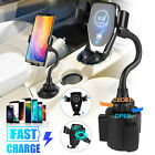 360° Car Cup Holder Qi Wireless Charger Stand Mount for iPhone 11 Cell Phone 10W
