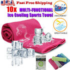 10Pack Ice Cold Instant Cooling Towel Running Jogging Gym Chilly Pad Sports Yoga image