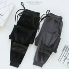 Women Fleece Jogger Pants Thick Sweatpants Trousers Warm Casual with Pocket Grey