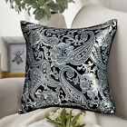 Damask Jacquard Cushion Covers OR Filled Cushions 18x18