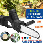 8inch 18V Cordless Chainsaw Household Garden Handheld Electric Chain Saw Cutter