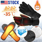 Winter Motorcycle Electric Heated Gloves  Heated Shoes Insole Pad Keep Warm Kit