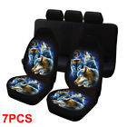 1/2/7PCS Breathable Wolf Animal Print Universal Car SUV Front Rear Seat Cover US