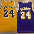 Men's OR Youth #24 Kobe Bryant Los Angeles Lakers Stitched Jersey Yellow/Purple