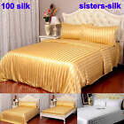 3 pcs 19M/M Seamless Striped 100% Silk Duvet Cover Pillowcase Set All Size