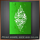 ' Islamic Holly & Green Color ' Modern Contemporary Canvas Wall Art Deco