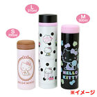 JAPAN VERSION SANRIO HELLO KITTY STAINLESS STEEL VACUUM MUG - 3 SIZE