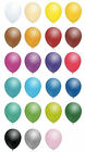 "PARTY BALLOONS, 12"" INCH LATEX - ALL COLOURS - 10's, 25's, 50's or 100's"
