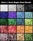 50g - 6mm x 2mm Bugle Seed Beads -  Various Colours - UK Seller