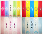 Korean baby birthday oriental traditional banners Baek-il, Dol **FREE SHIP**