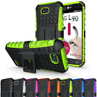 Rugged Armor Impact Hybrid Hard Stand Case Cover For LG Optimus L90 D415 D410