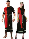 Mens Ladies Greek Grecian Caesar Roman God Toga Black Fancy Dress Costume Outfit