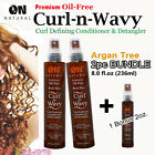 ON Natural Curl-n-Wavy Argan Tree Conditioner & Detangler [2pc BUNDLE DEAL]