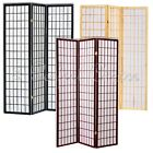 Local PICK UP ONLY 3 Folding Panel Wood Shoji Room Divider Screen Oriental Lines