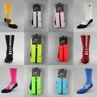 Nike Hyper Elite Cushioned Basketball Dri Fit Crew Socks Multiple SX4801