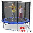 8/10FT Trampoline With FREE Safety Net Enclosure, Ladder, Rain Cover Kids Fun
