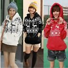UK 8-16 Women Hooded Top Jumper Hoodie Coat Jacket Sweater Sweatshirt Pullover