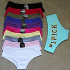 Gift LOT Rainbow Color Plain #1 Pick Dog Cotton Spandex Bikini Panty S/M/L/XL