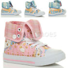 GIRLS CHILDRENS KIDS LACE UP SEQUIN ANKLE HI TOP TRAINER BOOTS SIZE