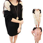 Korean Womens Lace Casual Loose Long Sleeve Knitwear Sweater Dress Tops Hot Sale