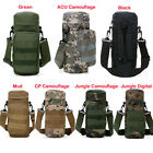Molle Tactical Gear Water Bottle Pouch Kettle Waist Shoulder Bag Outdoor Army