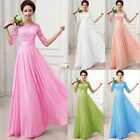 New Arrival Womens Long Lace Prom Evening Party Bridesmaid Half Sleeve Dress