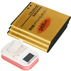 Gold 2450mAh Battery + Wall Charger for Samsung Galaxy Exhibit 4G SGH-T759 T679