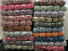 knitting wool 5 x 100g acrylic yarn 8ply bulk buy several multi coloured balls