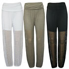 Ladies Womens Casual High Waisted Elasticated Waist Crochet Netted Leg Trousers