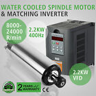 2.2KW WATER COOLED SPINDLE MOTOR 2.2KW VFD FREQUENCY DRIVE COOLE MOTOR NEW