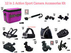 G5 Body Shoulder Strap/Wrist/Monopod/Car Mount/Clamp Clip/Case Kit for Midland