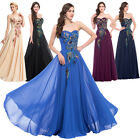 Vintage Long Evening Formal Bridesmaid Wedding Masquerade Ball Gown Prom Dresses