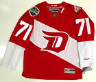 DYLAN LARKIN DETROIT RED WINGS 2016 STADIUM SERIES REEBOK NHL PREMIER JERSEY