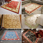 SMALL - EXTRA LARGE TRADITIONAL CLASSIC SOFT DENSE PILE DURABLE ZIEGLER RUGS