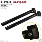 MTB Mountain cycling bicycle bike seatposts 30.8/31.6*350mm Aluminium black