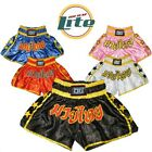 DUO GEAR 'LITE' MUAY THAI KICKBOXING SHORTS (Kids - Adults)