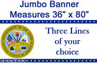 US ARMY CLASSIC CUSTOM JUMBO BANNER Party Supplies FREE SHIPPING