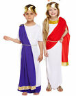 BOYS KIDS GIRLS ROMAN EMPEROR GODDESS COSTUMES GREEK CAESER TOGA OUTFIT FANCY
