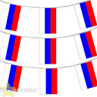 RUSSIA BUNTING 33,100,200,400FT LARGE DECORATION NATIONAL COUNTRY FLAG