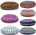 Large Round Mandala Meditation Floor Pillows Cover Indian Tapestry Pouf Throw
