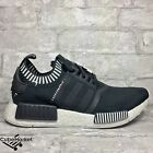 Adidas NMD R1 PK Japan Grey White S81849 LIMITED 100% Authentic