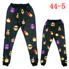 Men Women Funny Run Jogger 3D EMOJI Printed Pants Baggy Hip Hop Mens Sport Wear